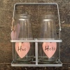 His & Hers Glass Jars